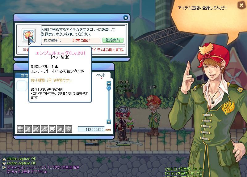 SPSCF0113.jpg