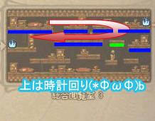 SPSCF02.jpg
