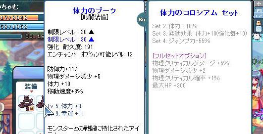SPSCF0272.jpg