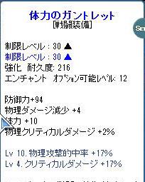SPSCF0329.jpg