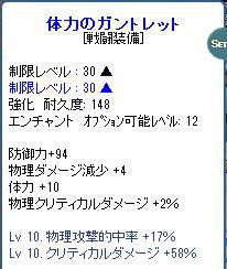 SPSCF0332.jpg