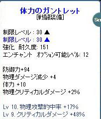 SPSCF0333.jpg