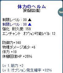 SPSCF0343.jpg