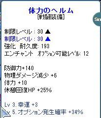 SPSCF0351.jpg