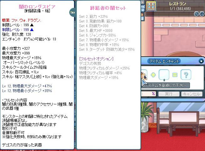 SPSCF0386_20120425145007.jpg