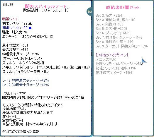 SPSCF0491.jpg