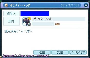 SPSCF0499.jpg