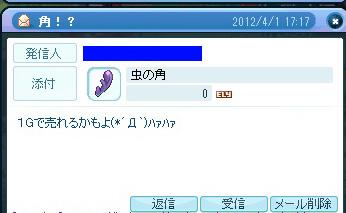 SPSCF0500.jpg