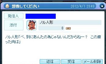SPSCF0502.jpg