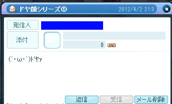 SPSCF0504.jpg