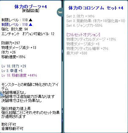 SPSCF0512.jpg