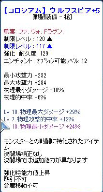 SPSCF0517.jpg