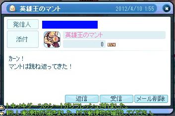 SPSCF0532_20120425154214.jpg