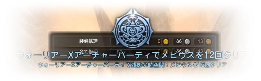 DN 2014-01-27 02-22-55 Mon