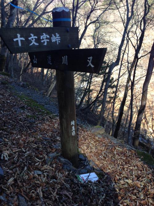 akazawakidouhe27.jpg