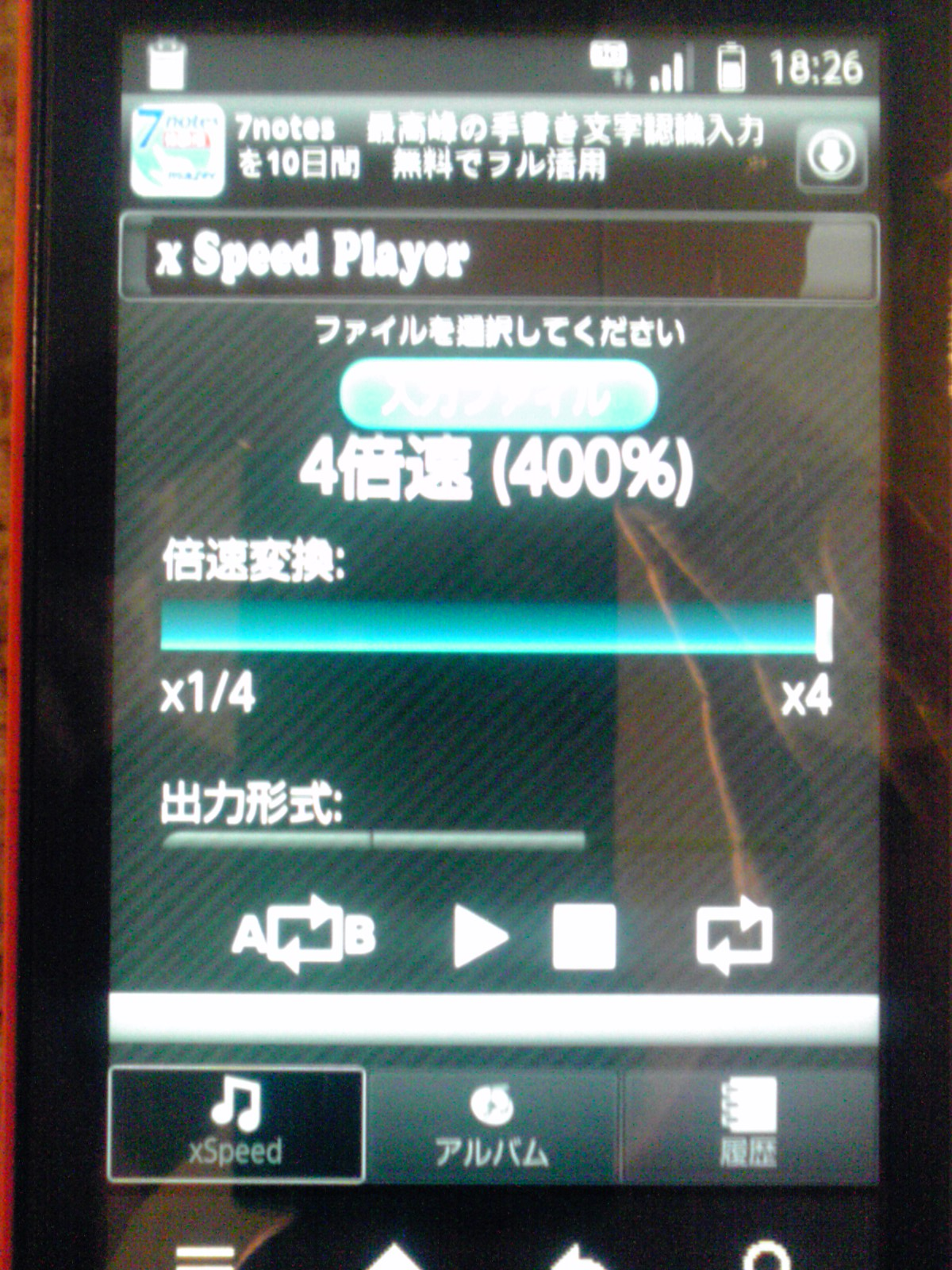 x Speed Player