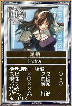 shigara00