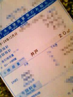 201212061304.jpg