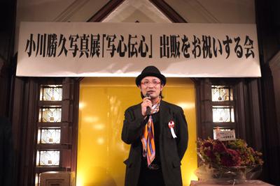小川 P1020158