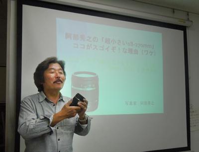 2011.11.28.阿部秀之 DSCN0397
