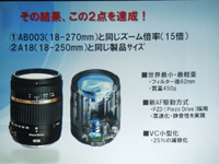 2011.11.28.阿部秀之 DSCN0411