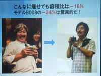 2011.11.28.阿部秀之 DSCN0410