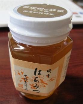 菩提樹蜂蜜