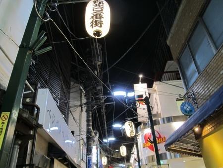 中野 街灯