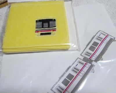 京王電鉄のタオル
