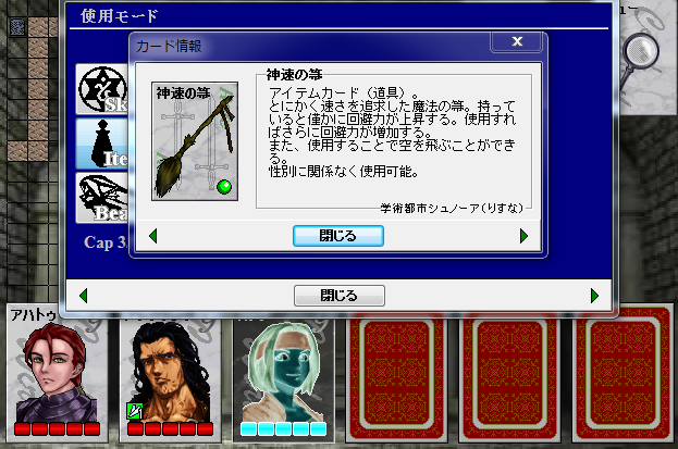 最後の聖戦02