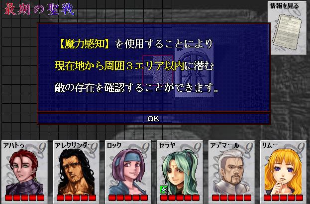 最後の聖戦03