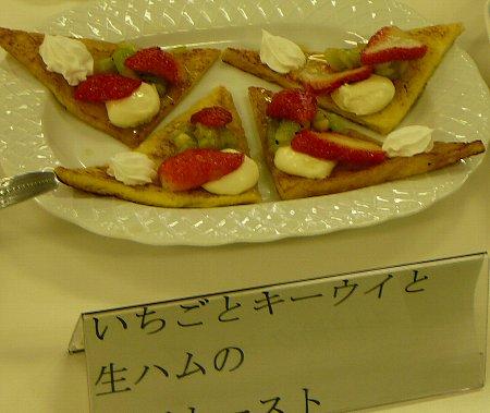 キウイとイチゴのトースト