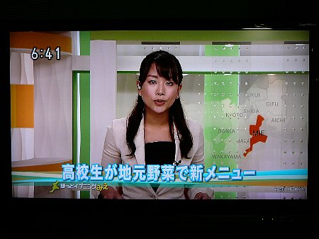 NHKホットイブニング