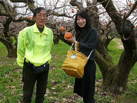 山上さんと柿
