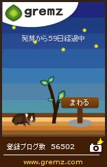 1329396824_06927.jpg