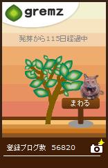 1334219278_06073.jpg