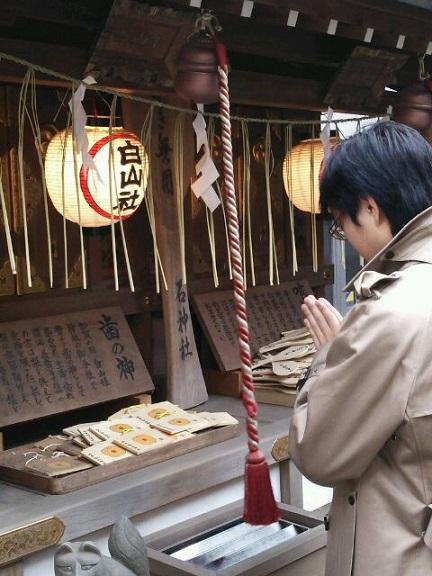 子安神社3