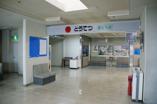 十和田10