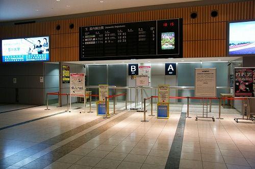 旭川空港3