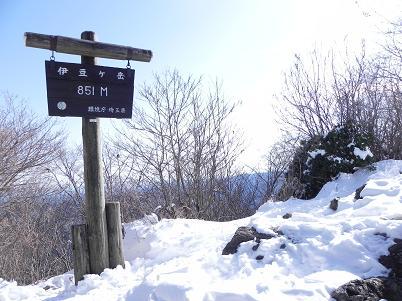 伊豆が岳山頂