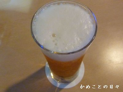 P1430480-beer]