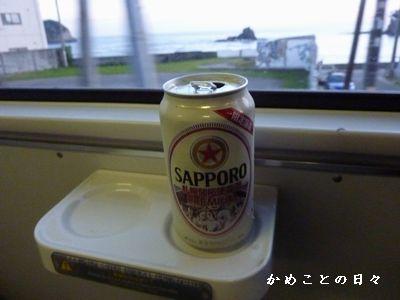 P1340709-beer.jpg