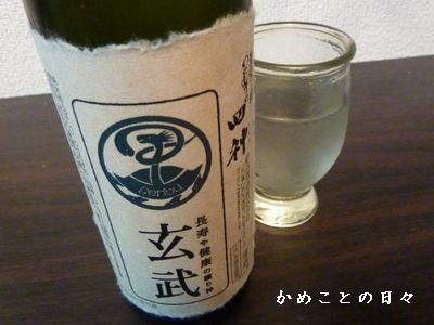 P1350756-sake.jpg