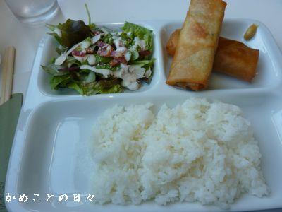 P1370455-lunch.jpg
