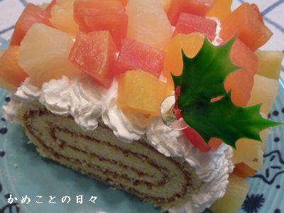 P1380541-cake.jpg