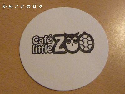 P1380923-zoo.jpg