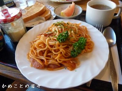 P1390120-lunch.jpg