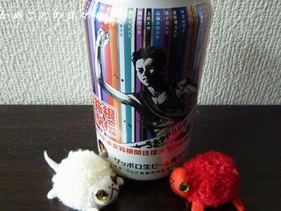 P1390527-beer.jpg