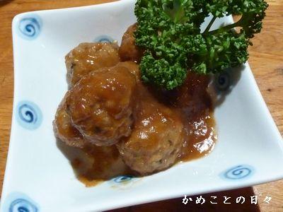 P1390952-meat.jpg