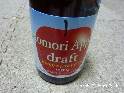 P1400152-beer.jpg
